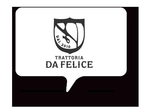 トラットリア ダ フェリーチェ